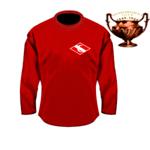 Torfs_Spartak_Moscow_1948-1949_red-2.png