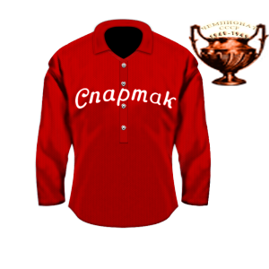 Torfs_Spartak_Moscow_1948-1949_red.png