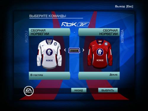 Скриншот для Патч Форм Сборной Норвегии IIHF 2006