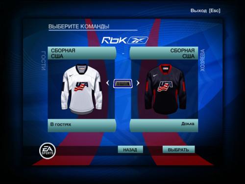 Скриншот для Патч Форм Сборной США IIHF 2008