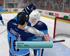 nhl2009_2015-08-27_13-59-35-90.thumb.png