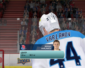nhl2009_2015-08-27_14-00-20-58.thumb.png