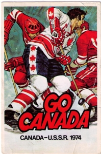 Hockey 1974 Front.jpg