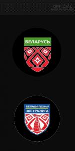 Шайба сборной Беларуси У-20.png