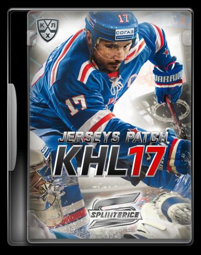 Скриншот для Патч Форм КХЛ сезона 2016/17