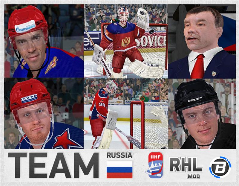 Чм 2016 сборная россии киберпак скачать рхл 15, рхл 16, nhl 09.