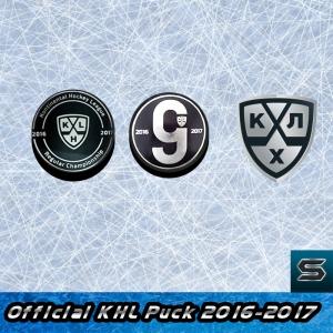 KHL Puck.jpg