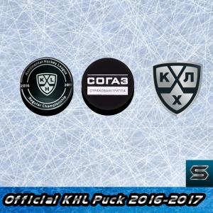 KHL Puck 2.jpg
