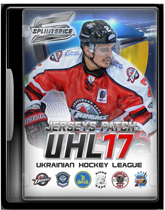 Патч Форм Украинской Хоккейной Лиги сезона 16-17/Jerseys Patch Ukrainian Hockey League season 16-17