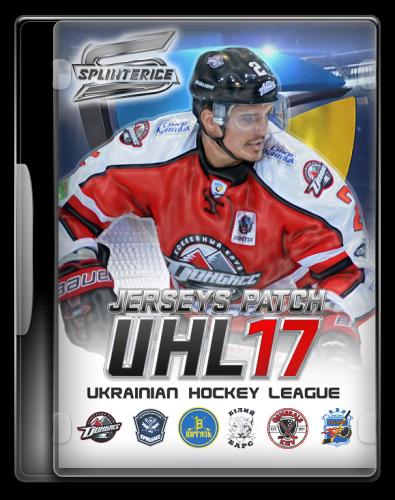Скриншот для Патч Форм Украинской Хоккейной Лиги сезона 16-17/Jerseys Patch Ukrainian Hockey League season 16-17