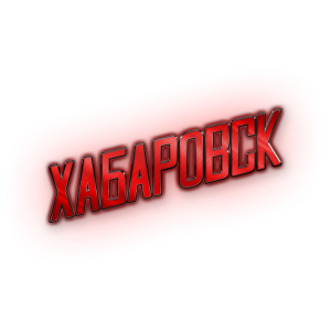 Amur1.png