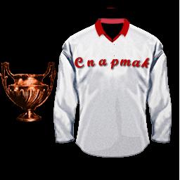 Торф Спартак Москва 1946 белый.png