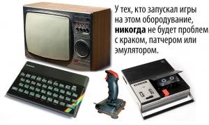 zx-spectrum-телевизор-электро-олдфаг-игры-с-кассет-417324.jpeg