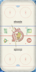 gomel_ice_16_17.png