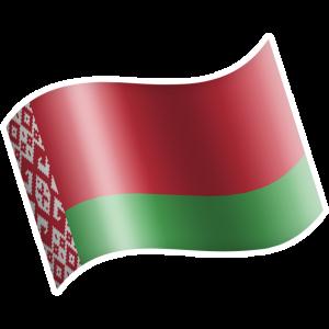 БЕЛАРУСЬ.png