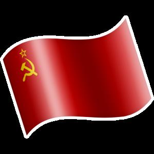 СССР.png