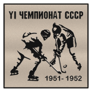 58e3eb3a7ec25_1951-1952.thumb.png.f18a39c9e74fcd8a8d59a7bcbf394fa1.png