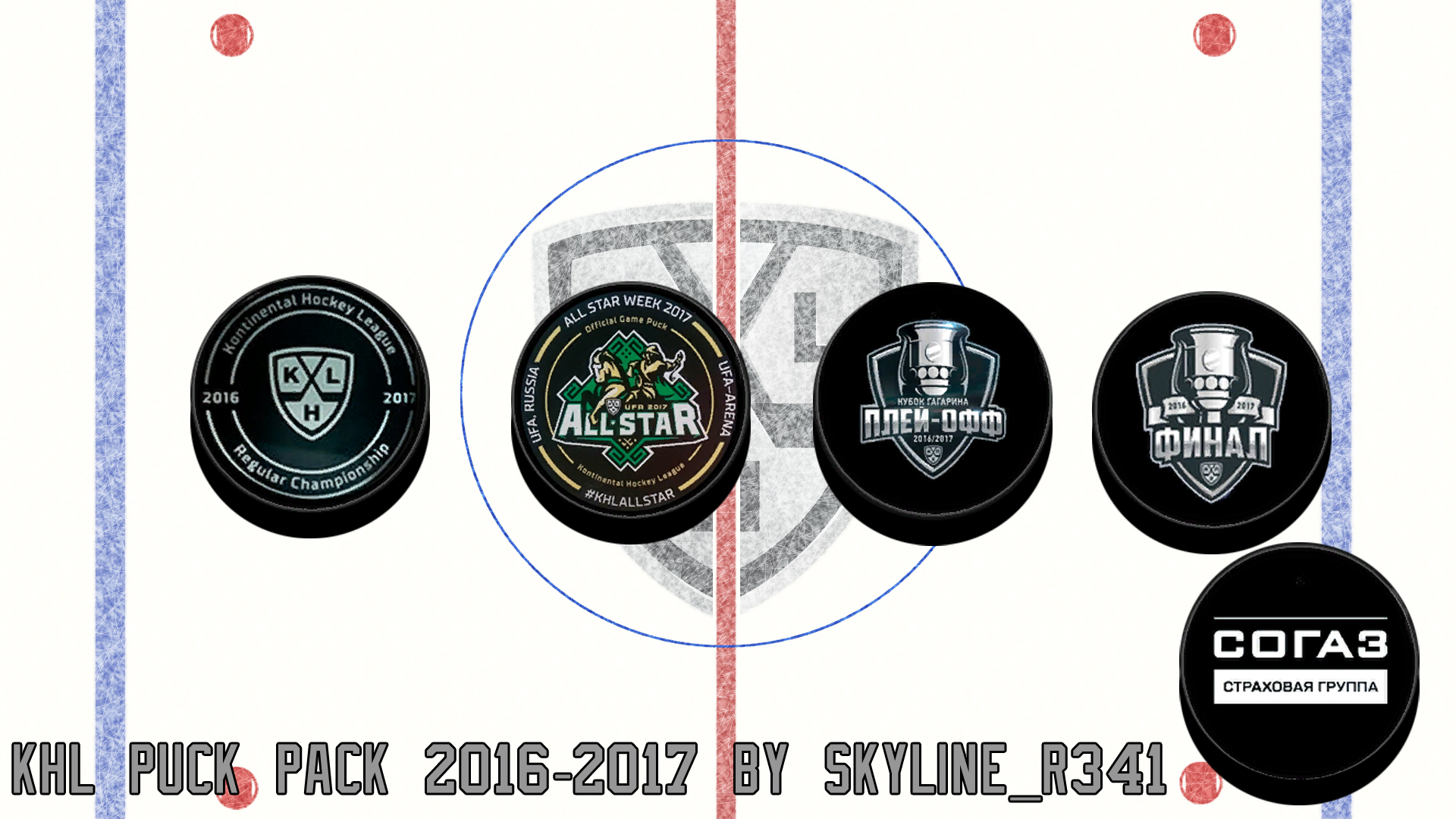 KHL Puck Pack 2016-2017