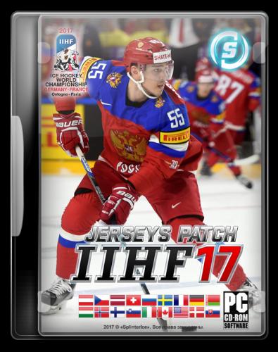 Скриншот для Патч Форм IIHF 2017