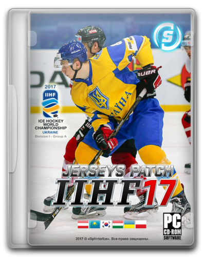 Скриншот для Формы IIHF 2017 1 дивизиона группы А/Jerseys Pack  IIHF 2017 Division I Group A
