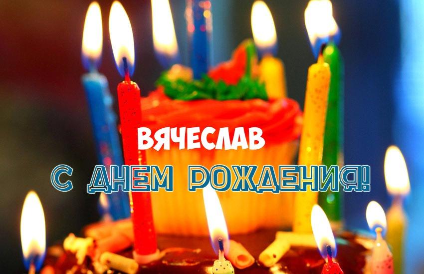 Спрашивай. ру спрашивай всех и обо всем (вопросы)