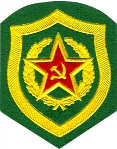 USSR_Frontier_Troops_Emblem.PNG