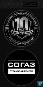 59a55f18eed41_KHL2017-2018Rus.thumb.png.2e822cab851820df30501e161a246365.png
