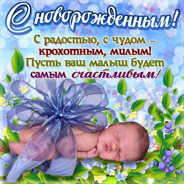 Поздравление смс маме с днем рождением сына