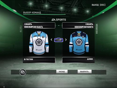 Скриншот для Комплект форм ХК Сибирь (Новосибирская область)  сезона КХЛ 2017/18