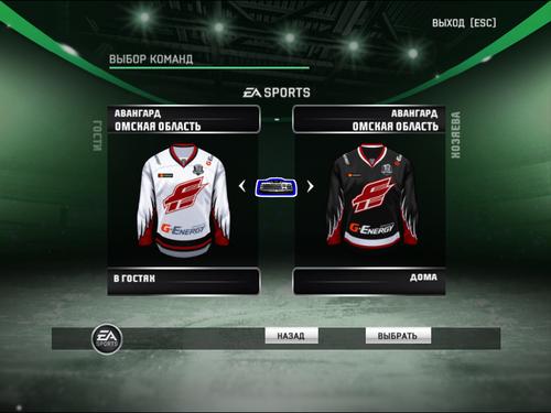 Скриншот для Комплект форм ХК Авангард (Омская область) сезона КХЛ 2017/18