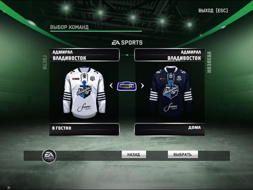 Скриншот для Комплект форм ХК Адмирал (Владивосток) сезона КХЛ 2017/18
