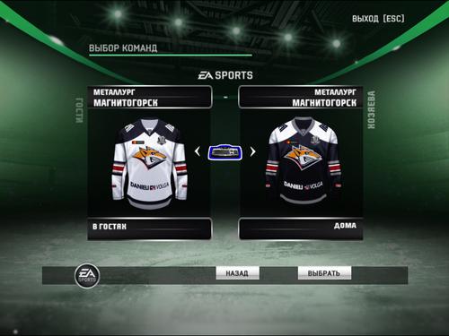 Скриншот для Комплект форм ХК Металлург (Магнитогорск) сезона КХЛ 2017/18