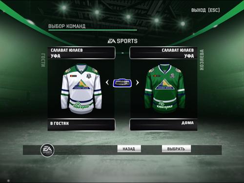 Скриншот для Комплект форм ХК Салават Юлаев (Уфа) сезона КХЛ 2017/18