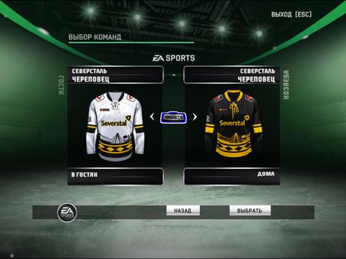 Скриншот для Комплект форм ХК Серерсталь (Череповец) сезона КХЛ 2017/18