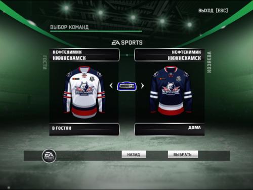 Скриншот для Комплект форм ХК Нефтехимик (Нижнекамск) сезона КХЛ 2017/18