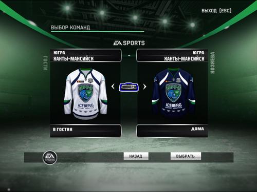 Скриншот для Комплект форм ХК Югра (Ханты-Мансийск) сезона КХЛ 2017/18