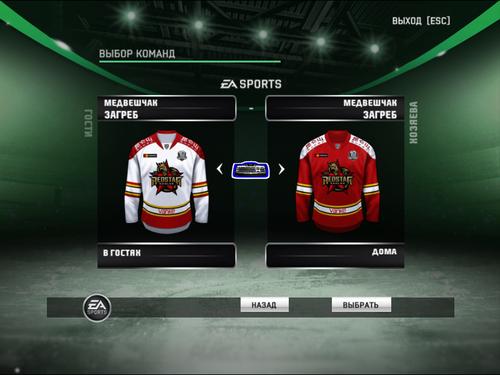 Screenshot for Комплект форм ХК Куньлунь Ред Стар (Пекин) сезона КХЛ 2017/18