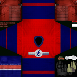 59cfb19fa81a2_MohnatiysKryliaSovetovMoscow1951-1952blue-red.thumb.png.deb3d8eb7faf73dffd24fe4b6a7178dc.png