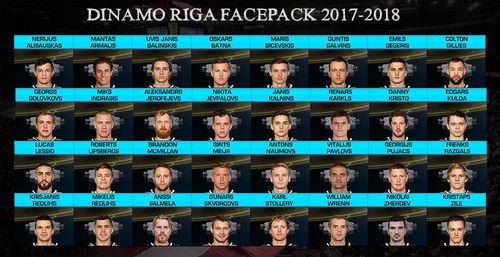 Скриншот для Фейспак Динамо Рига