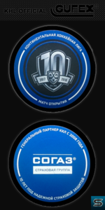 KHL Open Match 2017-2018.png
