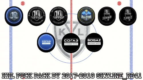 Скриншот для KHL Puck Pack 2017-2018.