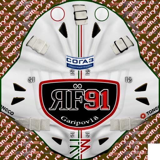 KHL18 Emil Garipov Ak Bars Kazan Mask(WIP)