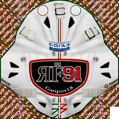Скриншот для KHL18 Emil Garipov Ak Bars Kazan Mask(WIP)