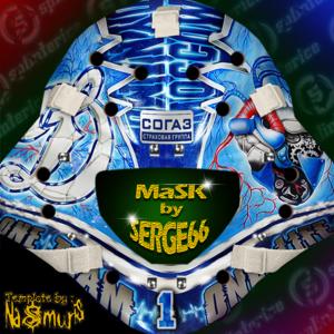mask_yeryomenko1.thumb.png.a33b3c2116b8ccafab784862e459127e.png