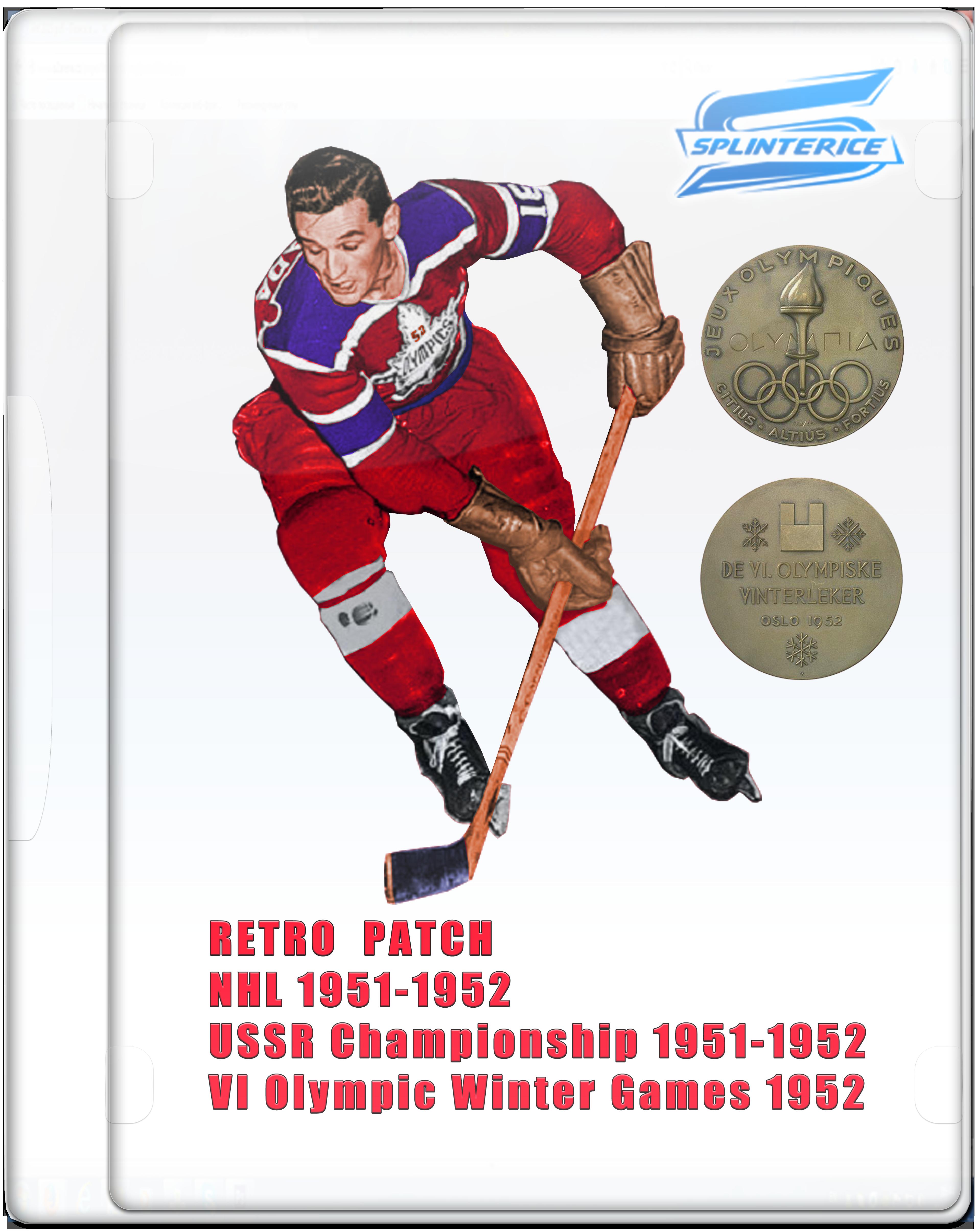 МОД NHL 1951-1952 v.4.0