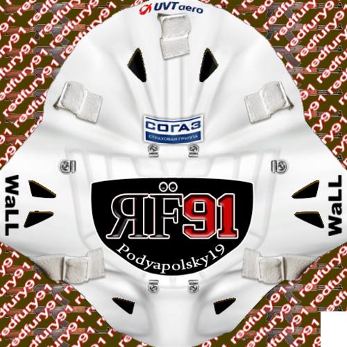 Скриншот для KHL Ak Bars Kazan Vladislav Podyapolsky (PNG)Goalie Pack