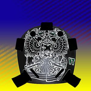 _mask_back_T555.thumb.png.e14510711c262f4fddcca81432169a12.png
