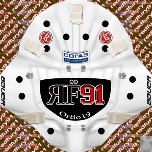 Скриншот для KHL Vityaz Podolsk Joni Ortio Goalie Pack