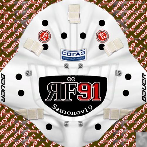 Скриншот для KHL Vityaz Podolsk Alexander Samonov Goalie Pack