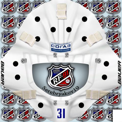 Скриншот для KHL Admiral Vladivostok Nikita Serebryakov Goalie Pack